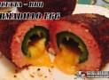 Armadillo's Eggs | Ricetta BBQ dai membri della community